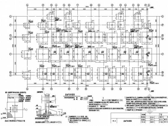 [吉林]地上六层异形柱框架结构商住楼结构施工图