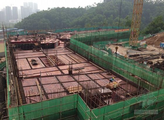 [深圳]综合楼双优项目工程施工汇报总结(图文并茂)