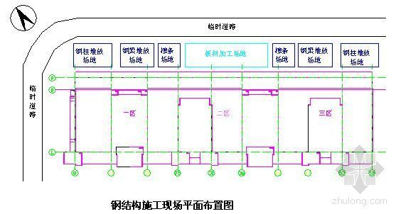 成都某机场货运站钢结构施工方案