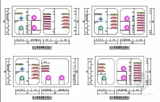 [湖南]明挖法矩形断面城市综合管廊图集全套675张(2015年设计)