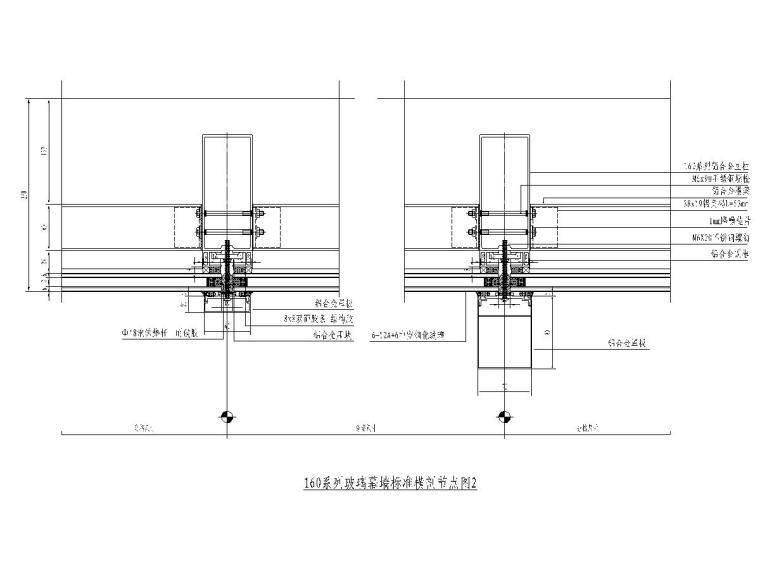 160系列玻璃幕墙标准图-2.jpg