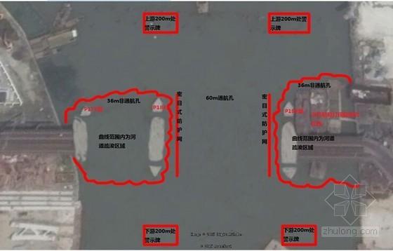施工期间河道通航的安全导行平面布置图