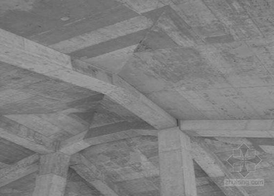 [QC成果]提高钢筋混凝土坡屋面质量一次合格率
