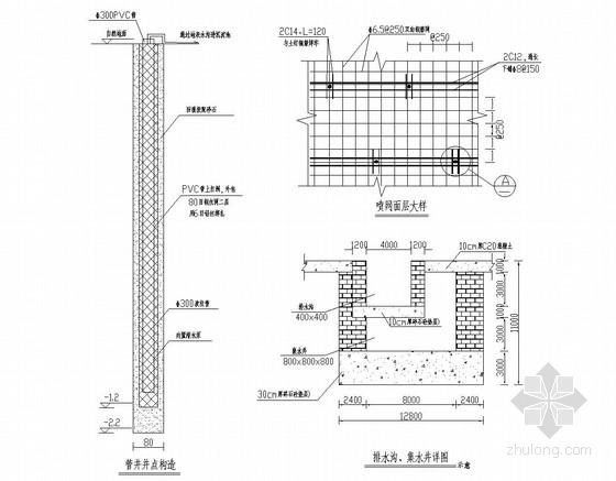 [浙江]地下室深基坑土钉墙支护施工图(专家论证)