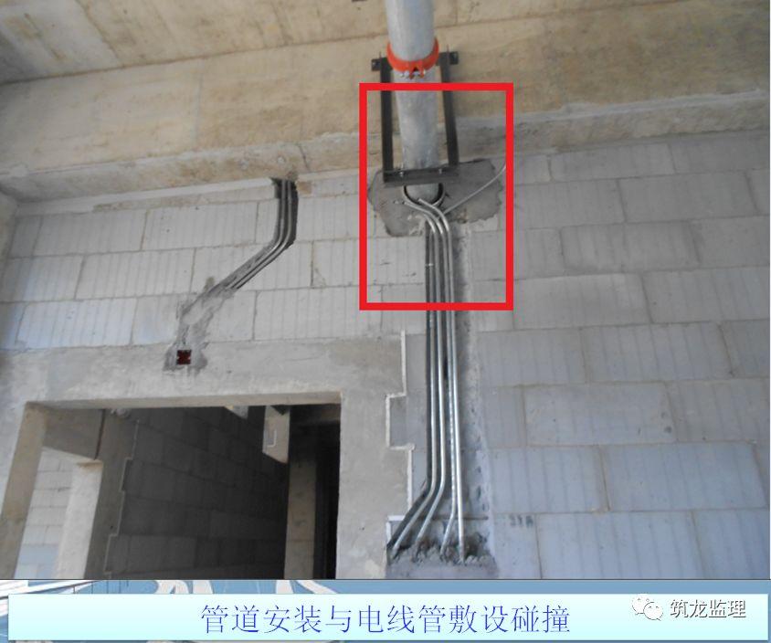 机电安装监理质量控制要点,从原材料进场到调试验收全过程!_59