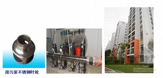 上海某集团广西分公司部分样板工程(设备)