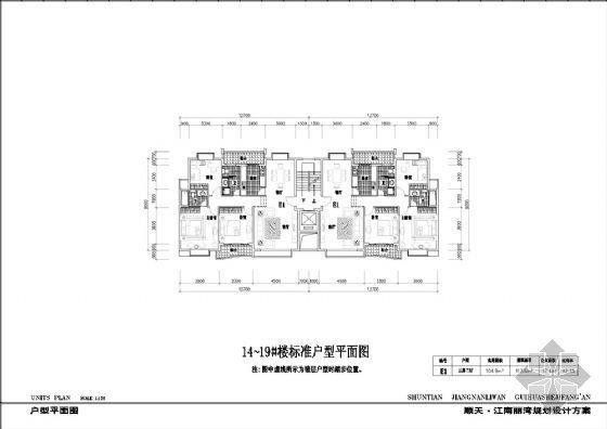 某高层住宅小区设计文本-2