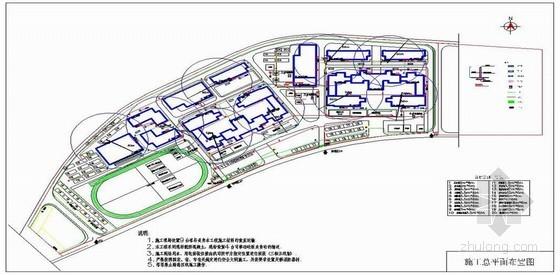 [四川]学校工程施工组织设计(框架,鲁班奖)