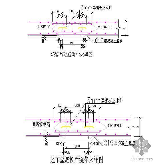 西安某大學實驗綜合樓施工組織設計(技術標 6層框架)
