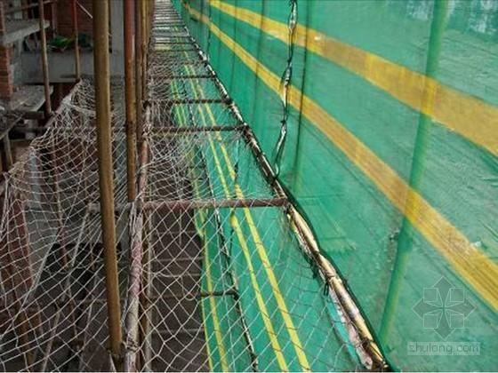 [山东]悬挑脚手架施工方案(高度21m 悬挑1.3m)