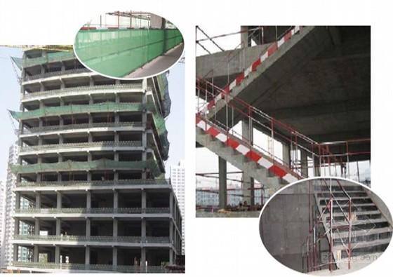 [天津]框架剪力墙结构超高层综合楼施工组织设计(技术标,650余页,21米深基坑)