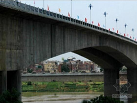 单幅一孔16m钢筋混凝土T梁桥施工图29张(桩柱式桥台)