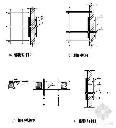 脚手架刚性连墙件构造示意图