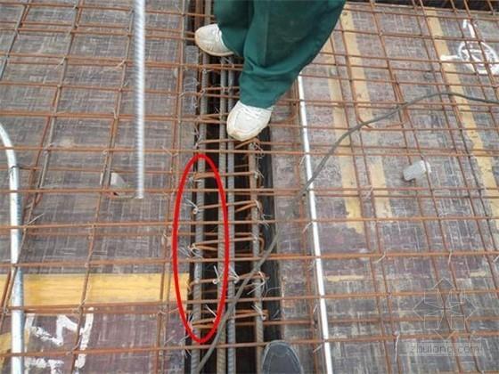 建筑工程质量通病防治措施讲义PPT(22项质量通病 多图)