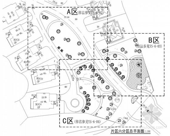 [东莞]高级住宅区园林景观工程施工图(二)