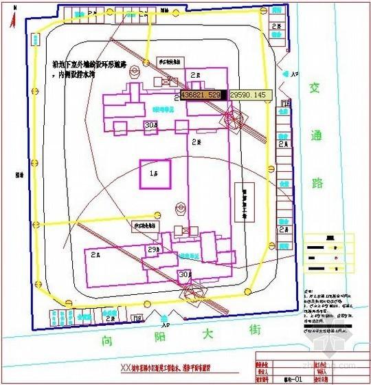 [内蒙古]住宅小区土建、安装工程施工组织设计(平面布置图 350页)