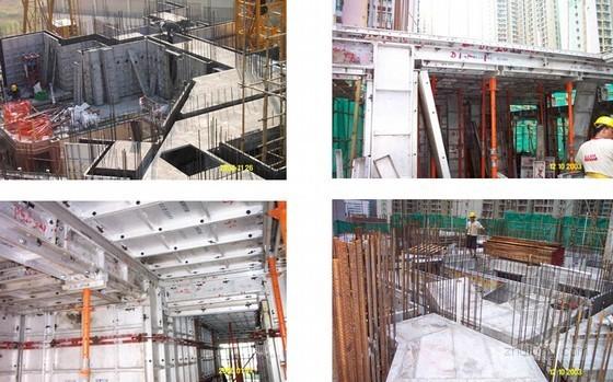 住宅小区工程铝合金模板工程施工工艺