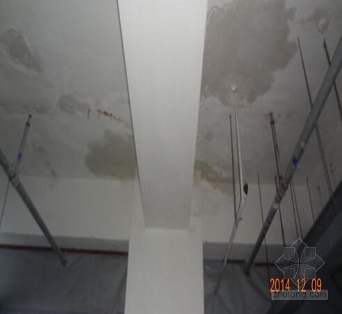 建筑施工地下室防水的质量控制讲义