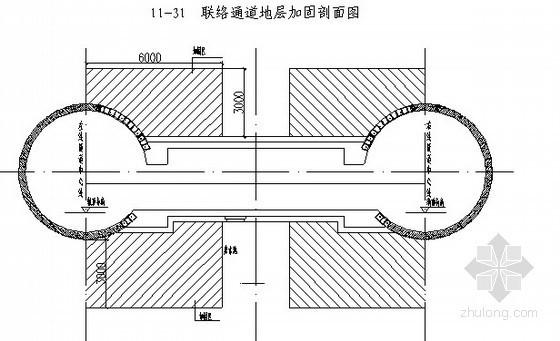 [北京]地铁工程施工组织设计(投标 盾构法)
