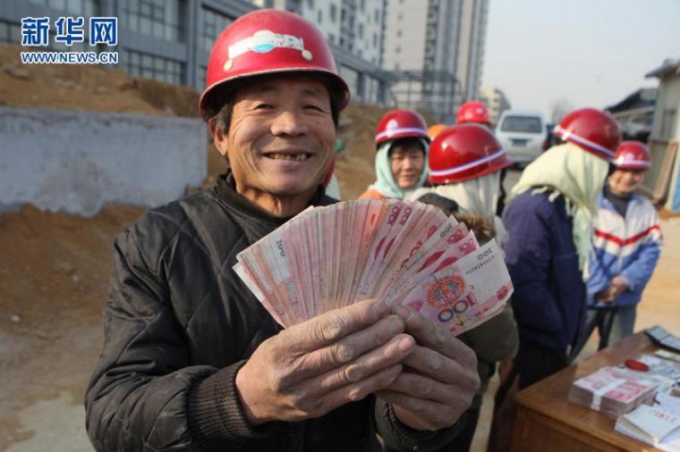 人社部:采取有力有效措施,确保农民工按时足额拿到工资