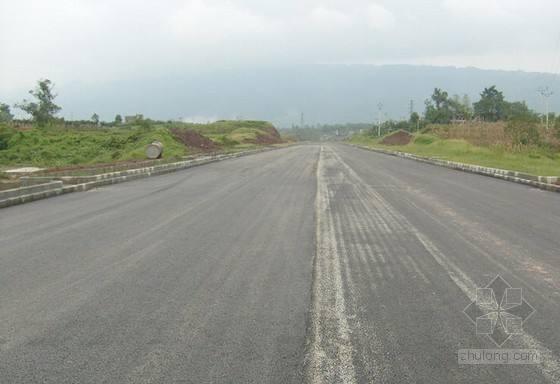 高速公路沥青路面环境管理体系