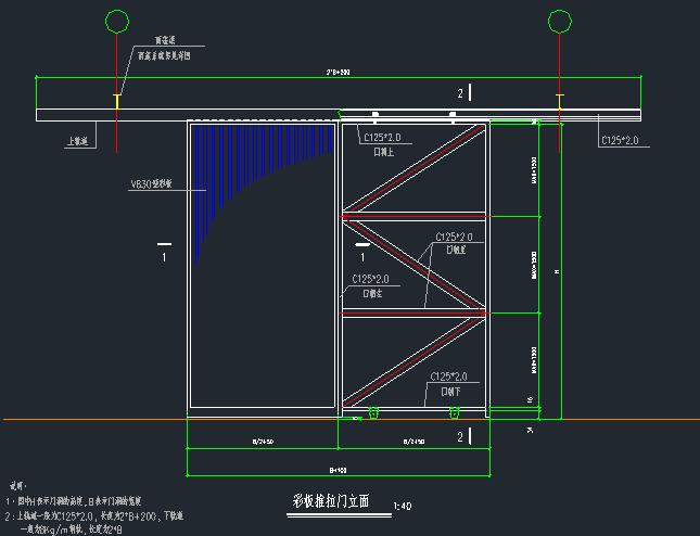 钢结构厂房各部分彩连件标准详图_6