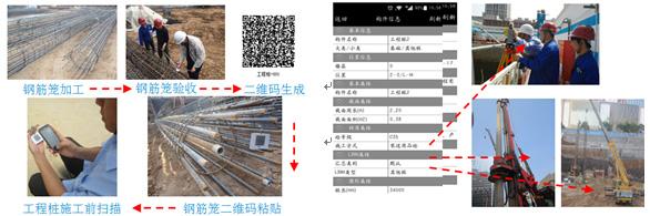 BIM技术在陕西人保大厦的应用_31