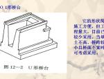 【中铁四局】桥涵、污水厂、路基、房建工程量计算(共61页)