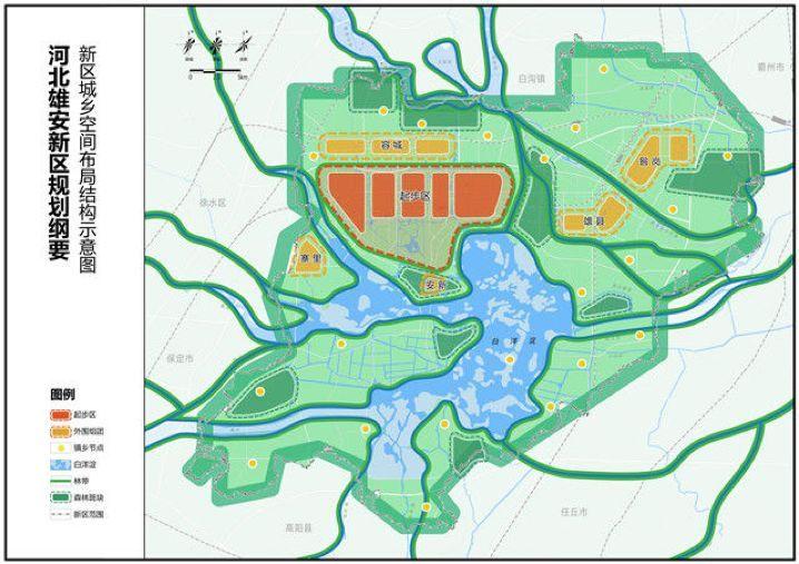 重磅!中央批复雄安新区规划纲要:原则上不建高楼大厦