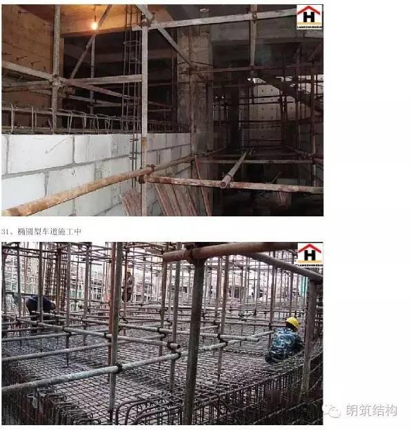 建筑、结构、施工全过程经验图解_16