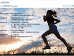浦江绿谷山体公园景观方案设计文本JPG
