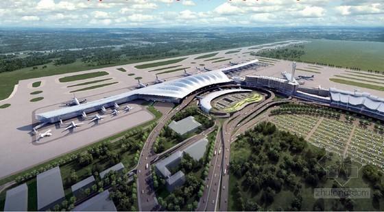 U型社区服务中心楼资料下载-[江苏]国际综合型航站楼项目总承包管理经验汇报(135页 附图丰富)