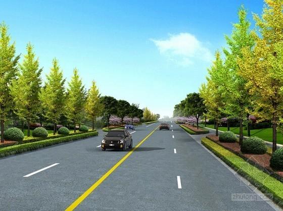 [安徽]中环线道路绿化工程量清单计价实例(标底 含施工图纸149张)