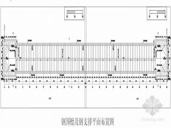 [广东]地铁车站深基坑钢支撑体系施工方案(原创)