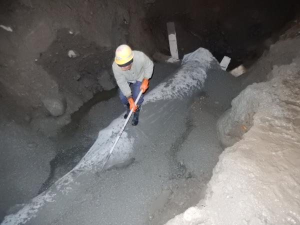 隧道工程施工方法课件PPT(102页)