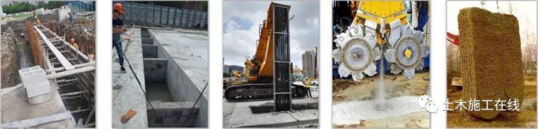 型钢水泥土复合搅拌桩支护结构技术_8