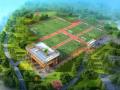 体育主题公园改造项目施工组织设计(222页)