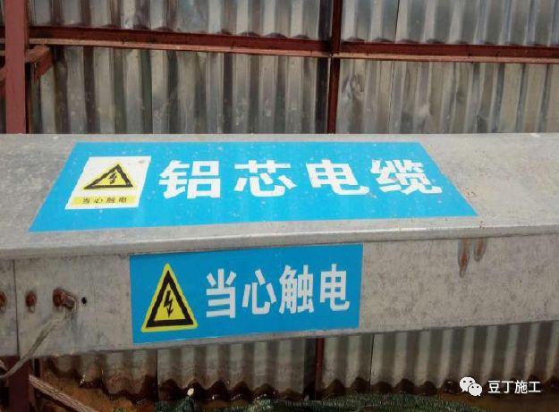 火遍建筑圈的碧桂园SSGF工业化建造体系-临水临电标准做法详解_25
