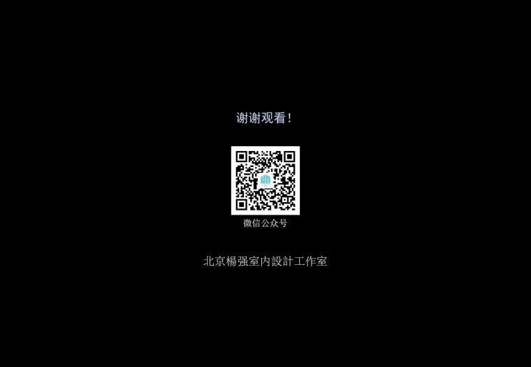 石墨产业展厅—杨强设计_18