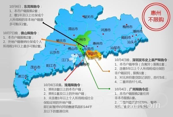 锦地繁花怎么样,离深圳很近吗,开盘时间及价格   户型图