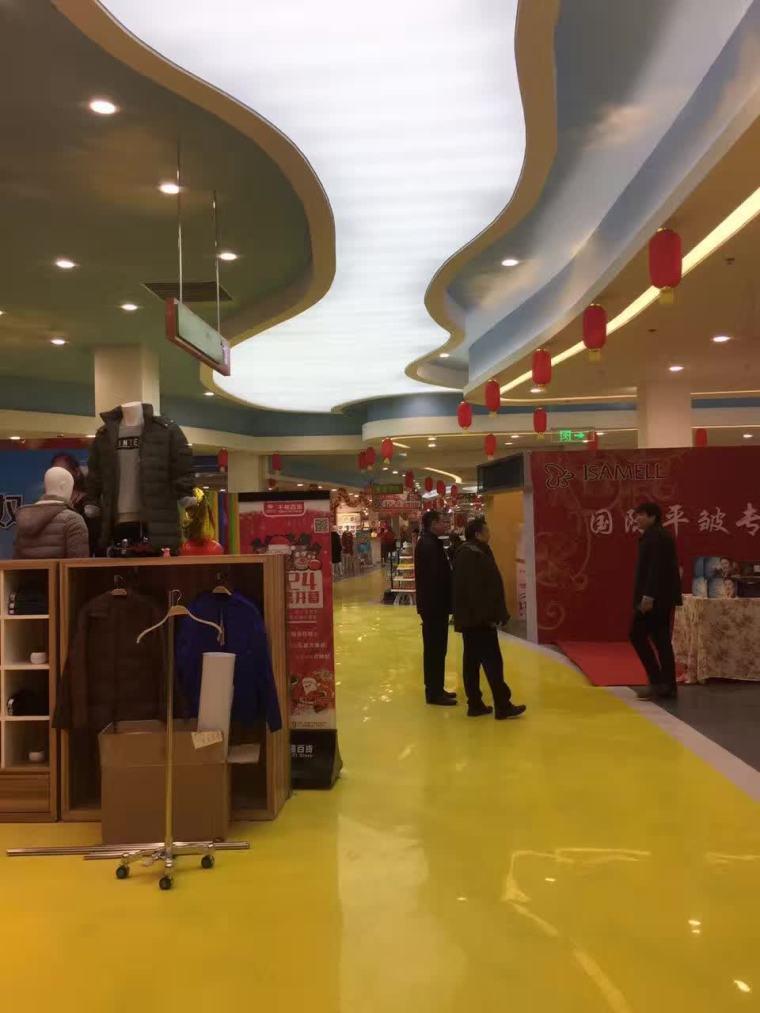 购物广场,商场装饰装修及设计_2