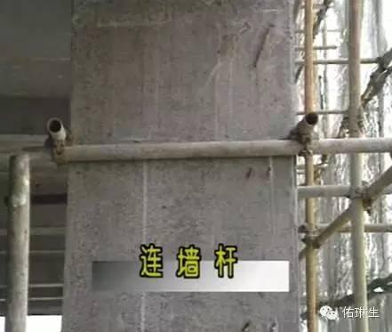 施工现场安全生产标准化做法(脚手架篇)_3