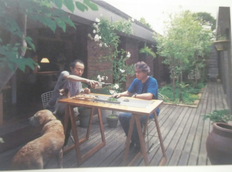DogHouse-中庭-Dog House第1张图片