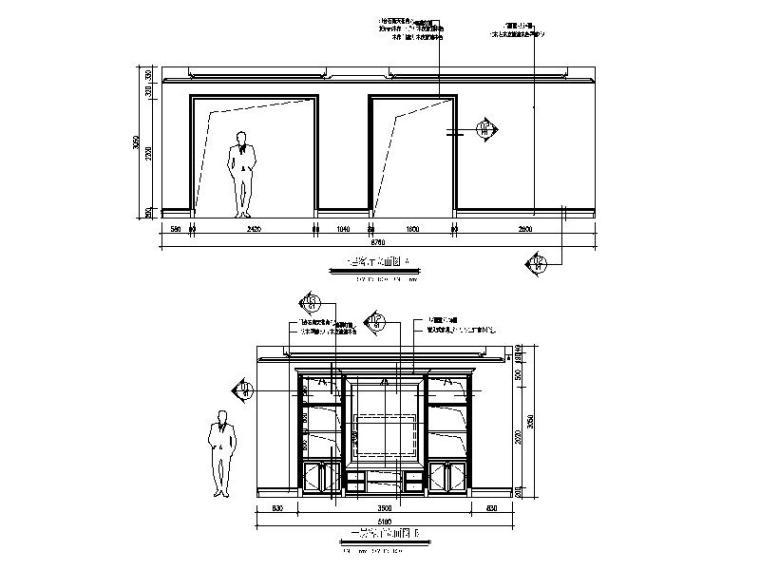 【浙江】某别墅样板间设计施工图(室内方案软装)_7