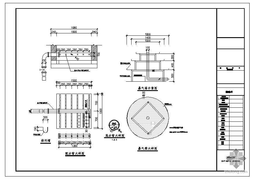 查看详情>> 立即下载 蓄水池设计图纸(过滤池 截水坝)图片