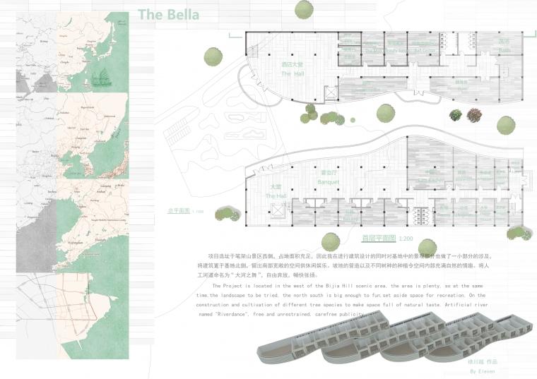 TheBella-酒店设计_3
