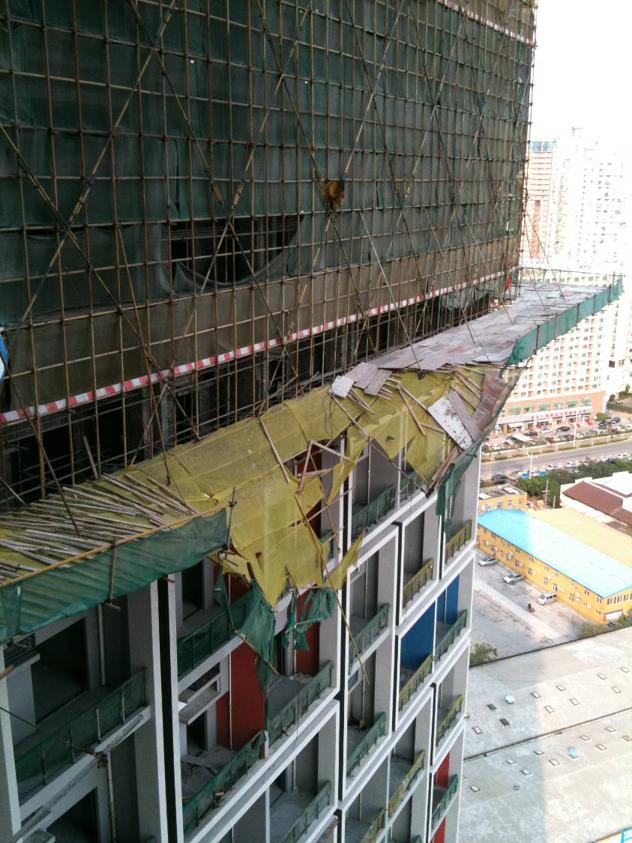 建筑施工安全培训新员工安全基础知识(60页)