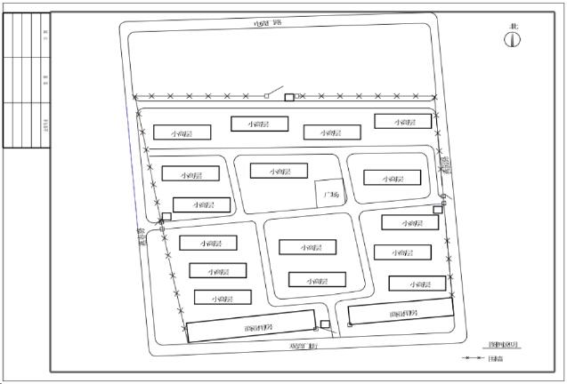 [南京]房地产住宅项目地块开发可行性研究(164页)_3