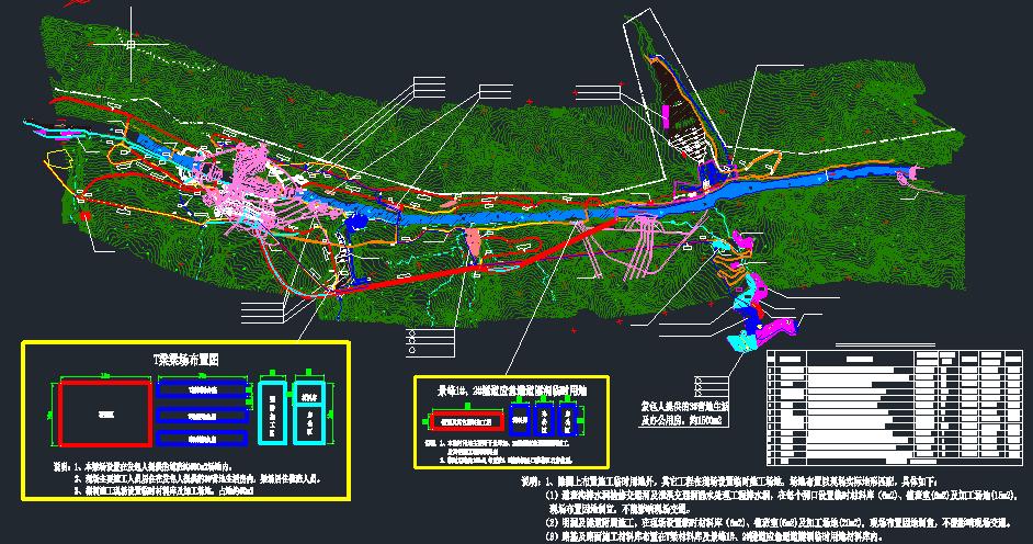 [锦屏]水电站场内道路整治及泄洪交通洞施工组织设计
