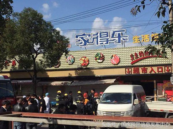 上海浦东一超市发生坍塌事故:已搜救出7人,其中2人重伤遇到建筑物坍塌你该怎么办?